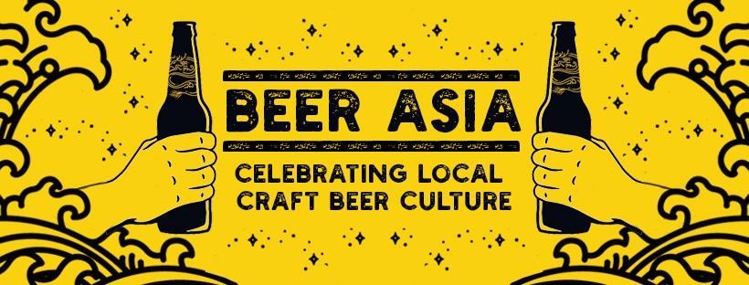 Beer Asia: Celebrating Asian Craft Beer Culture