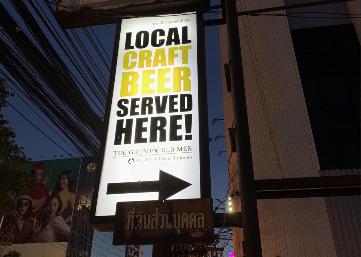 chiang mai craft beer